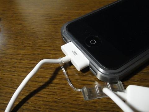 iPhone4Sバンパー12