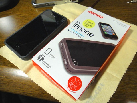 iPhone4Sバンパー11-2
