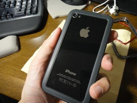 iPhone4Sバンパー04