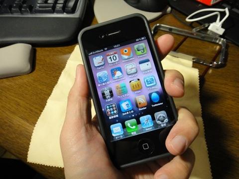 iPhone4Sバンパー092