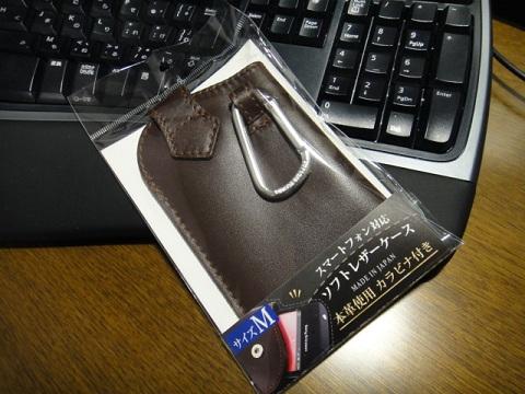 GP02ケース-01