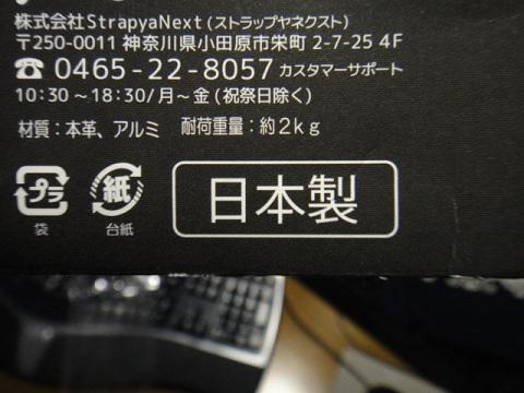 GP02ケース-02