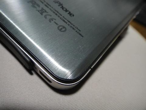 iPhoneバンパー15