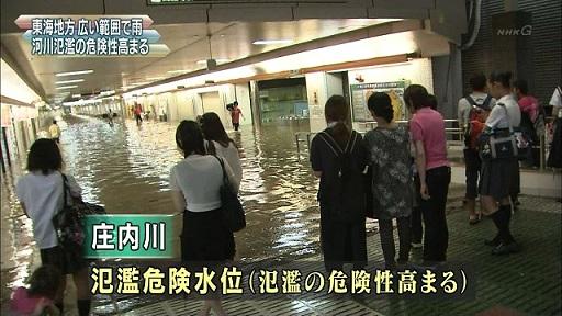 taifuu15go.jpg