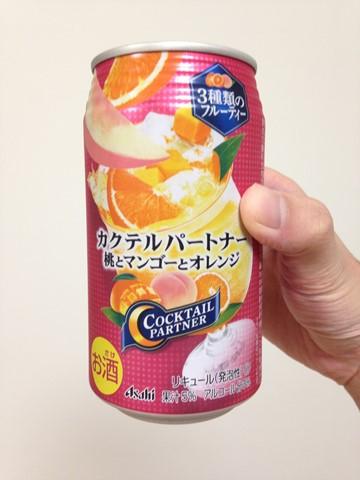 ピーチマンゴーオレンジ (コピー)
