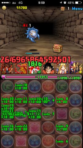 22コンボ (1) (コピー)