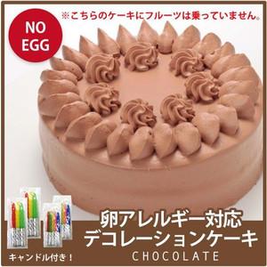 kasinoki_noeggdeco-cho.jpg