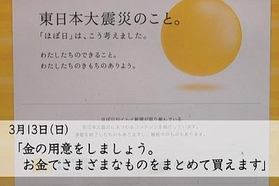 4_20121015163258.jpg