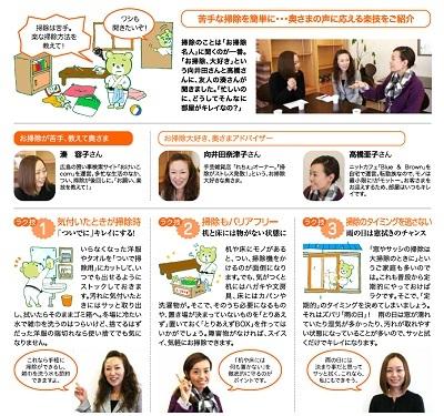 広島の習い事・教室が検索できる!「おけいこ.com」
