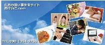 おけいこ.com 大阪のブログ
