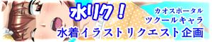 banner_mzrq_m.jpg