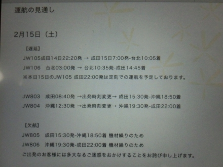 CIMG7574_20140216113435ef5.jpg