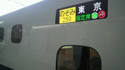 2011080817380000.jpg