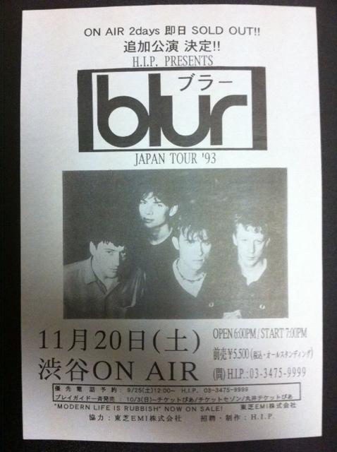 blur2.jpeg