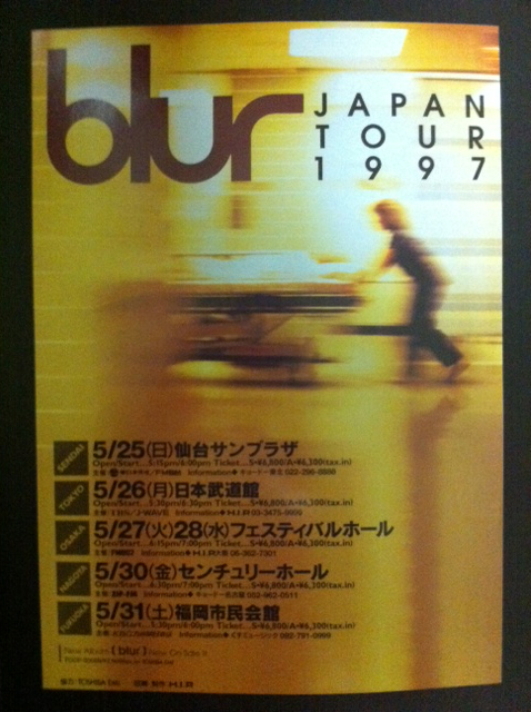 blur4.jpeg