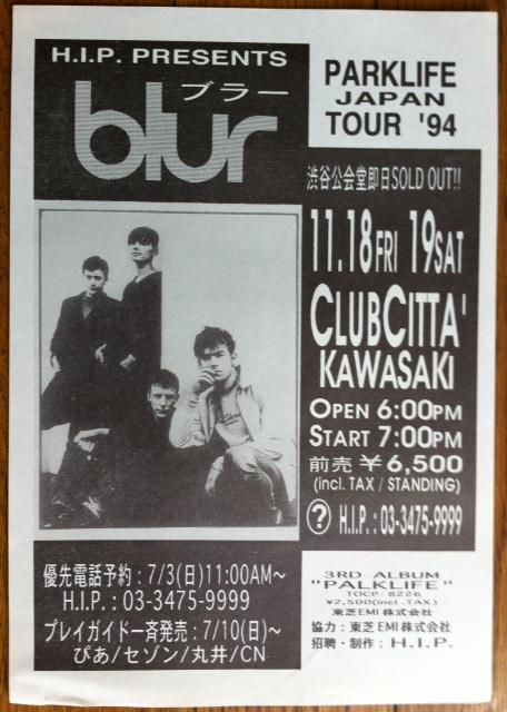 blur94-2.jpeg