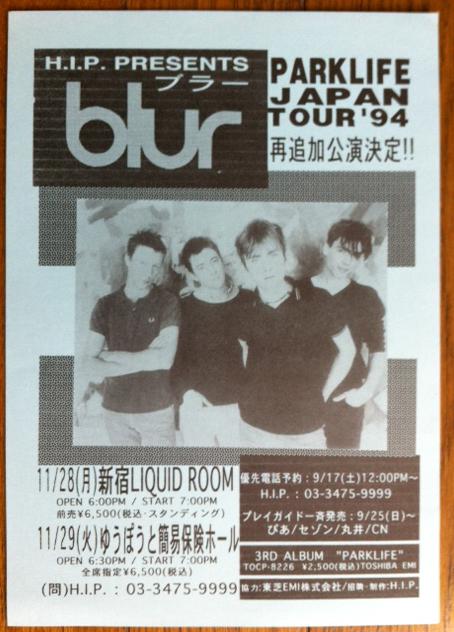 blur94-3.jpeg