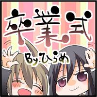 vol_last_hyo.jpg