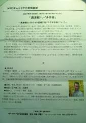 トレイル談義1-26_600