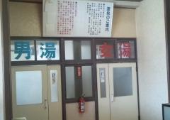 三内温泉 (1)_600