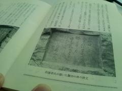 入門太宰7 _600