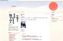 ブログ5年_500