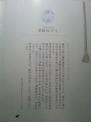 掌乃玉 _600 (2)