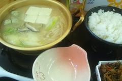 鱈鍋定 (1)_600