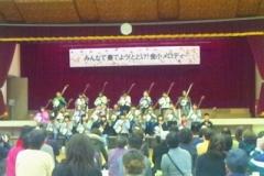 音楽発表会26 (2)_400
