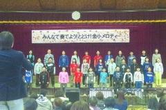 音楽発表会26 (4)_400