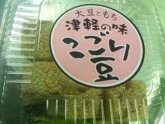 こごり豆_600