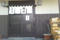 無垢蕎麦 (1-1)_600
