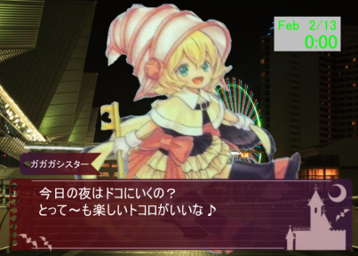 kyawawa-sister3_403_288.png