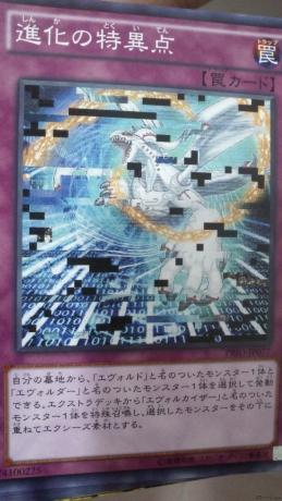 minami-ten_259_460.jpg