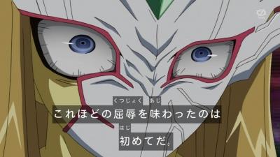 tokudaino-muti.jpg
