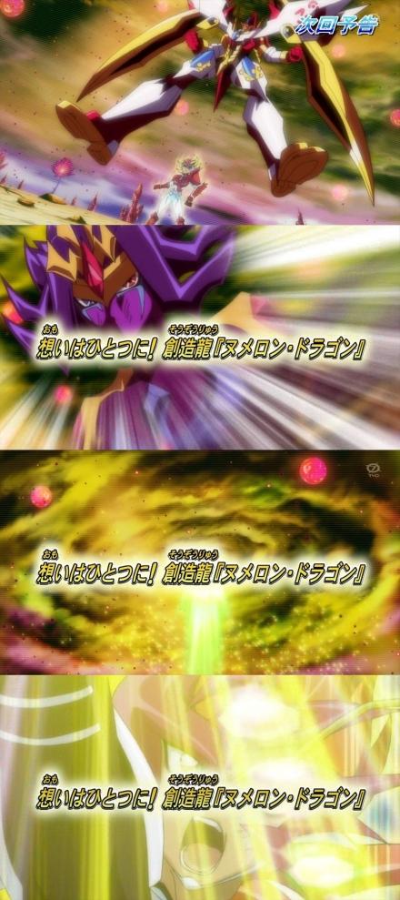 zexal-yokoku139-2.jpg
