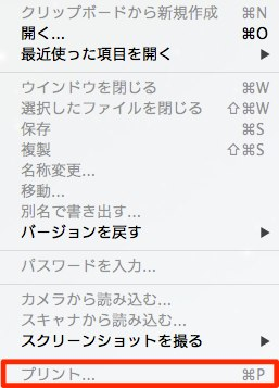 スクリーンショット 2012-08-06 15.33.35-1