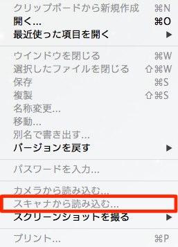 スクリーンショット 2012-08-06 15.33.35