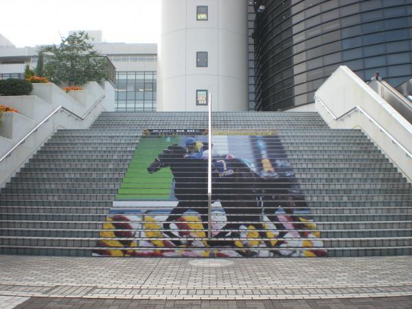京都競馬場1