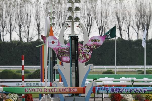 京都競馬場3