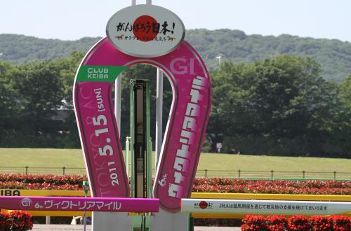 東京競馬場ゴール板
