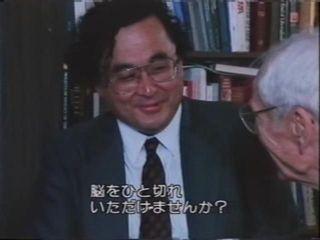 映画【アインシュタインの脳】 -...