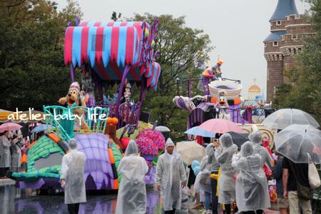 雨Verのパレード