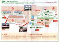 2011会場地図2