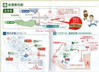 2011会場地図1
