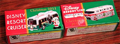 クリスマストミカ
