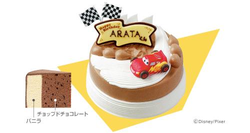 カーズアイスケーキ