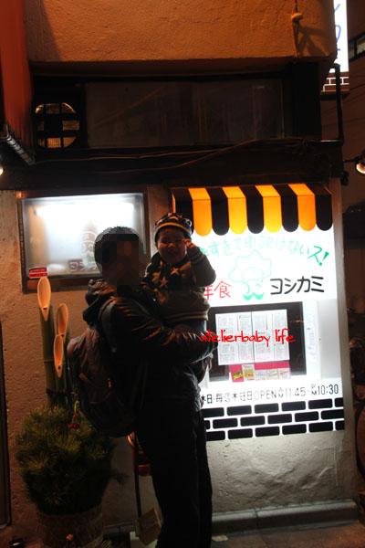 洋食屋 ヨシカミ