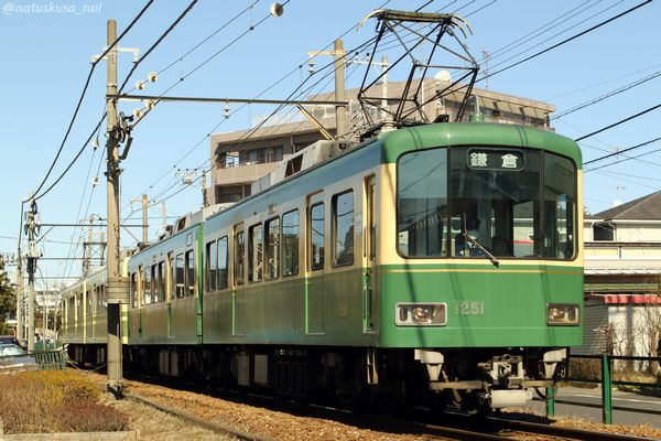 1201F-2.jpg