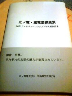 1_20120119145840.jpg